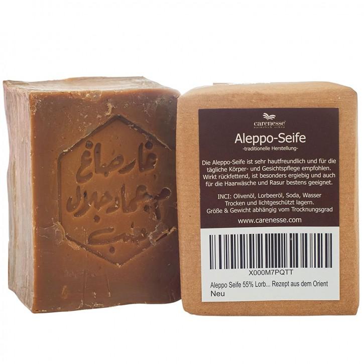 Aleppo Seife 55% Lorbeeröl 45% Olivenöl nährend & rückfettend Naturseife für Körper, Gesicht, Haare, 1x200g