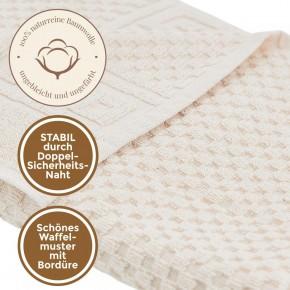 2x Duschtuch WAFFEL NATUR 70x140 cm I 100% ungebleichte & ungefärbte natürliche Baumwolle Öko-Tex 100 saugstark & strapazierfähig
