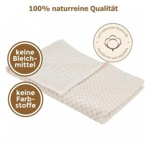 4x Handtuch WAFFEL NATUR 50x100 cm 100% ungebleichte & ungefärbte natürliche Baumwolle Öko-Tex 100 saugstark & strapazierfähig