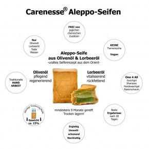 Aleppo Seife LUXUS 70% Lorbeeröl 30% Olivenöl nährend & rückfettend Naturseife für Körper, Gesicht, Haare, 1x125g